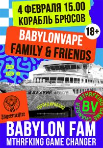 SHOWCASE BABYLONVAPE FAM 18+