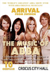 «ARRIVAL FROM SWEDEN - THE MUSIC OF ABBA» С СИМФОНИЧЕСКИМ ОРКЕСТРОМ