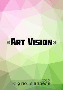 Международный Салон Искусств «Art Vision»