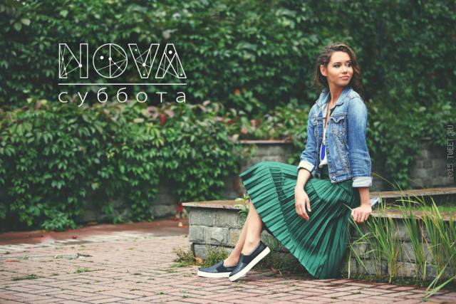 Новый сингл от певицы Nova