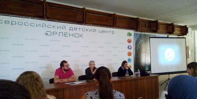 «Новое поколение» в Краснодарском крае обсудит российские методы воспитания и обучения