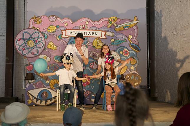 АВИАПАРК - первый торговый центр, который создал собственный спектакль для детей