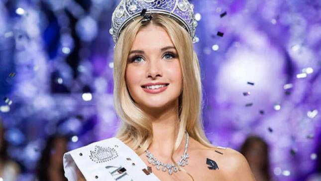Церемония награждения победительницы национального конкурса Мисс Россия 2017