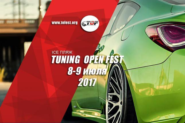 Tuning Open Fest 2017 8-9 июля на ICE пляже