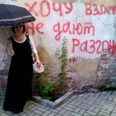 Анастасия Козельская